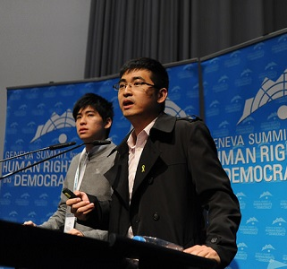 Alex Chow and Lester Shum